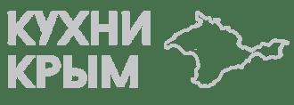 Кухни Крым - изготовление кухонь на заказ